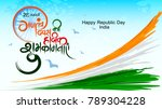 'happy republic day india'... | Shutterstock .eps vector #789304228