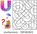 educational page with letter u... | Shutterstock .eps vector #789382822