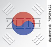 korea 2018 cut paper creative...   Shutterstock .eps vector #789396622
