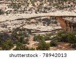 bridges national park desert rock  vista moab utah usa - stock photo