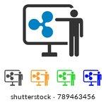 ripple public report icon.... | Shutterstock .eps vector #789463456