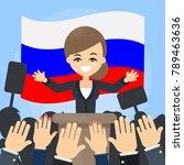 woman politician on debates... | Shutterstock .eps vector #789463636