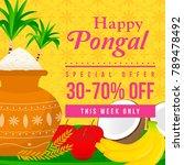 happy pongal sale vector... | Shutterstock .eps vector #789478492