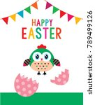 happy chicken easter day... | Shutterstock .eps vector #789499126