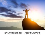 silhouette of man standing on... | Shutterstock . vector #789500995