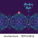 vector seamless border  ornate... | Shutterstock .eps vector #789514816