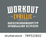 cyrillic serif font in the...   Shutterstock .eps vector #789522832