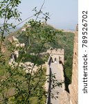 Small photo of Great Wall Of China