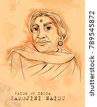 illustration of indian... | Shutterstock .eps vector #789545872