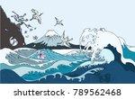 fuji mountain background.hand... | Shutterstock .eps vector #789562468