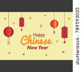 happy chinese new year 2018... | Shutterstock .eps vector #789593035