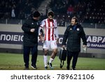 larissa  greece   january 7 ...   Shutterstock . vector #789621106