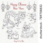 handrawn vector of chinese new... | Shutterstock .eps vector #789708832