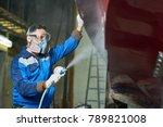 side view portrait of  worker... | Shutterstock . vector #789821008