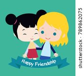 happy friendship illustration | Shutterstock .eps vector #789862075