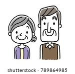 friendly senior couple | Shutterstock .eps vector #789864985