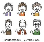 senior male and senior woman | Shutterstock .eps vector #789866128