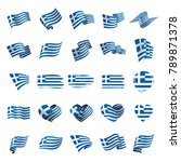 Greece Flag  Vector Illustration