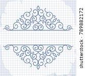 vector decorative frame.... | Shutterstock .eps vector #789882172