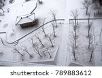 Small photo of Beautifully accumulated snow