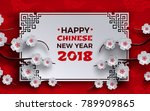 chinese new year 2018 banner.... | Shutterstock .eps vector #789909865