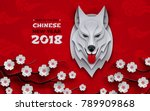 chinese new year banner  symbol ... | Shutterstock .eps vector #789909868