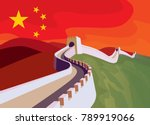 the great wall of china with...