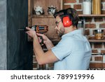 side view of young man in... | Shutterstock . vector #789919996