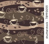 seamless vector pattern with ... | Shutterstock .eps vector #78993055