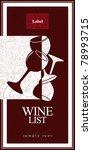 wine list design   Shutterstock .eps vector #78993715
