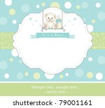 new baby boy shower invitation | Shutterstock .eps vector #79001161