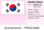 flag of south korea  with a... | Shutterstock .eps vector #790022686