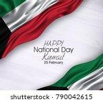 vector illustration of  kuwait ... | Shutterstock .eps vector #790042615