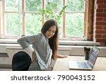 young businesswoman feels... | Shutterstock . vector #790043152
