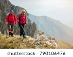adventure  travel  tourism ... | Shutterstock . vector #790106476