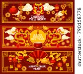 chinese new year greeting... | Shutterstock .eps vector #790158778