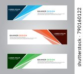 abstract banner background... | Shutterstock .eps vector #790160122