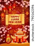 chinese new year holiday... | Shutterstock .eps vector #790162396