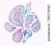 paisley watercolor ethnic card... | Shutterstock . vector #790176562