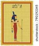 Papyrus With The Image Of Maat  ...