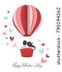 invitation card valentine's day ... | Shutterstock . vector #790194262