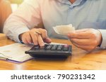 business and finance concept of ... | Shutterstock . vector #790231342
