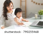 mother and daughter are... | Shutterstock . vector #790255468