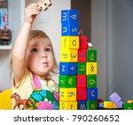 educational toys for preschool... | Shutterstock . vector #790260652