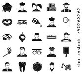 occupational icons set. simple... | Shutterstock .eps vector #790263262