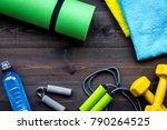 fitness equipment. jump rope ... | Shutterstock . vector #790264525