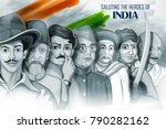 illustration of tricolor india... | Shutterstock .eps vector #790282162