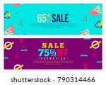 creative abstract memphis... | Shutterstock .eps vector #790314466