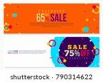 futuristic memphis style banner ... | Shutterstock .eps vector #790314622