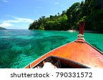 the beauty scenery of tropical... | Shutterstock . vector #790331572